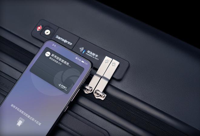 Huawei выпустила умный чемодан с повышенной защитой (фото)