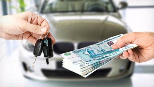 Срочный заем под залог авто в Москве от компании «Автоломбард №1»
