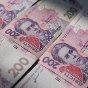 Соцрасходы в Госбюджете-2021 увеличили на 5,7 млрд грн