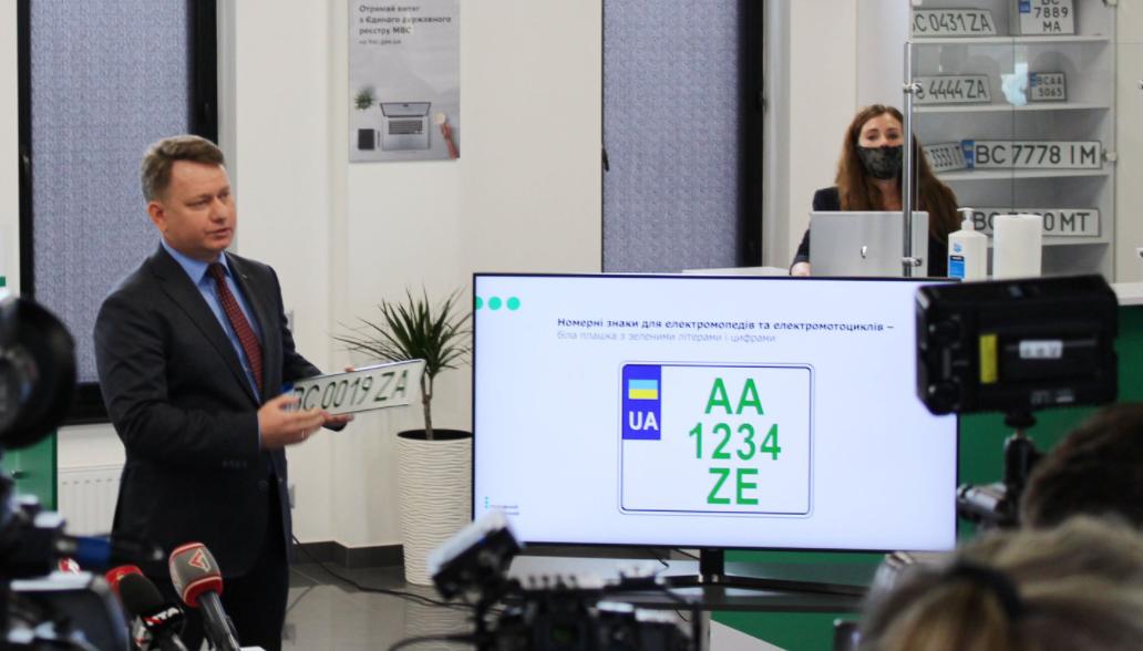 Сервисные центры МВД начали выдачу зеленых номеров (фото)