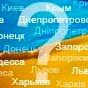 В Госпотребслужбе рассказали, в каком случае Киев перейдет в