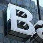 В США закрылся уже третий банк за этот год