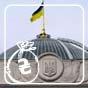 Кто наполняет бюджет Украины