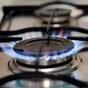 Нафтогаз сообщил цену на газ для населения в декабре