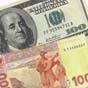 Украинцы несут валюту в банки