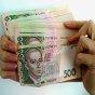 Украина получит 128 млн грн международной помощи на