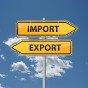 Падение украинского экспорта существенно замедлилось в конце года