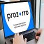 Украина в этом году сэкономила на 43% больше на тендерах Prozorro