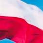 Польша активно предлагает работу украинцам: куда можно устроиться зимой