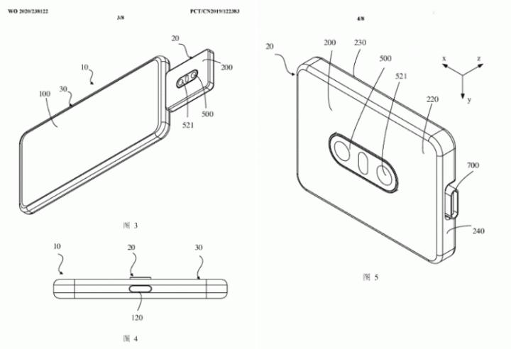OPPO запатентовала смартфон со съемной камерой