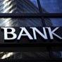 Нацбанк принял комплекс антикризисных мер по поддержке банков и их заемщиков