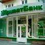 Дубилет-старший и Яценко вышли из учредителей monobank после подозрения НАБУ