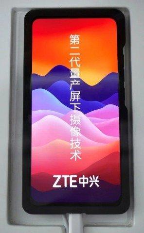 ZTE продемонстрировала второе поколение подэкранной камеры и 3D-сканер