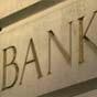 НБУ доказал в судах законность всех решений по выводу банков за непрозрачную структуру собственности