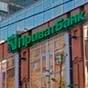 Остановка конкурса на главу правления Приватбанка: суд до сих пор не назначил рассмотрение апелляции