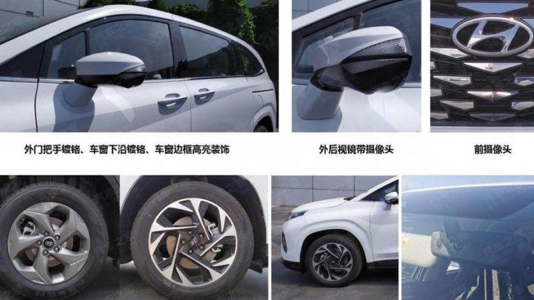 Hyundai впервые продемонстрировала новый минивэн Custo (фото)