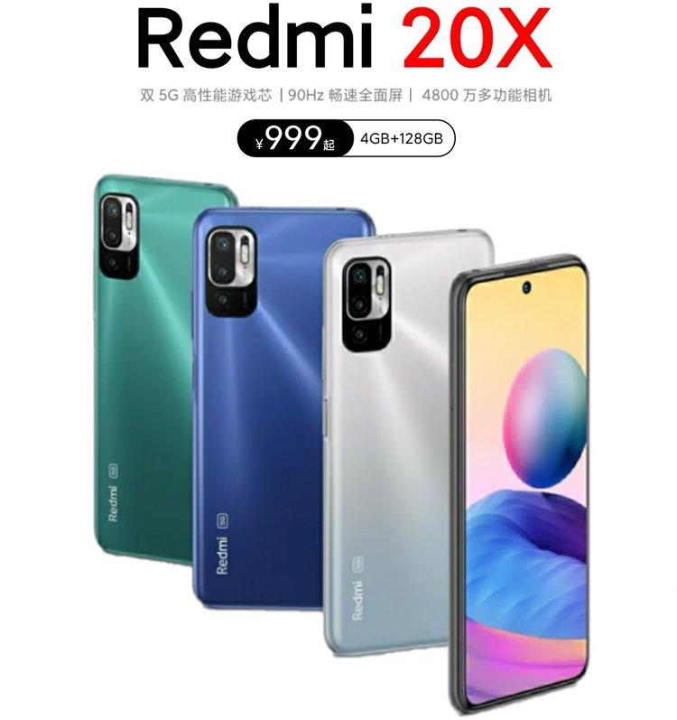 Xiaomi выпустит доступный 5G-смартфон с тройной камерой