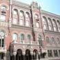 Нацбанк перечислит в бюджет 24,43 млрд грн с прибыли