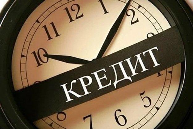 Надійні МФО в Україні